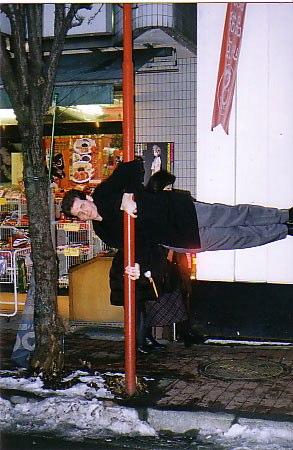 Tokyo 2000
